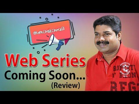 Team Kolambi - Review Video |webseries And Shortvideos| Ft.malayalamshortfilmindustry