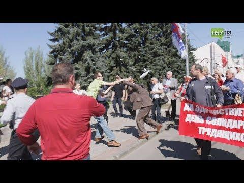 В Харькове на 1 мая прошел пророссийский митинг