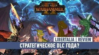 Total War: Warhammer 2 — DLC или Полноценная стратегия года? [ЧЕСТНЫЙ ОБЗОР]