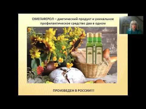 Отзывы - Аллергологический Центр Клиника Тисленко (ООО