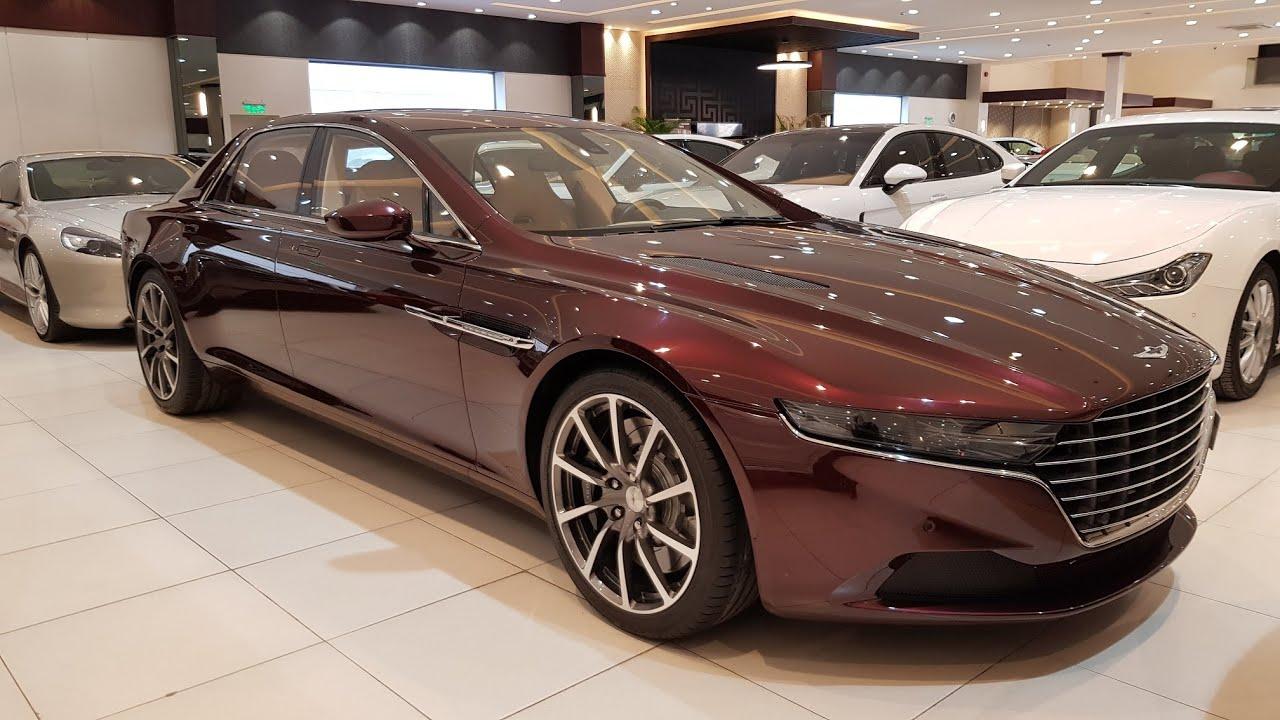 2020 Aston Martin Lagonda 1 Of 120 Urdu Youtube