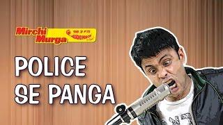 Mirchi Murga | Police se Panga!
