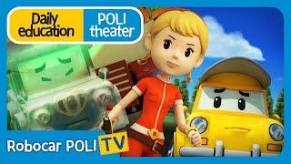 Daily education | Poli theater | No dangerous pranks!