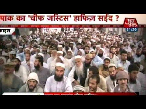 Khabardaar: Gun Salute For Terrorists In Shopian