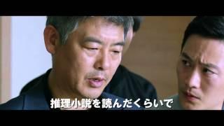クォン・サンウ主演『探偵なふたり』予告編の芸能ニュースはこちらから...