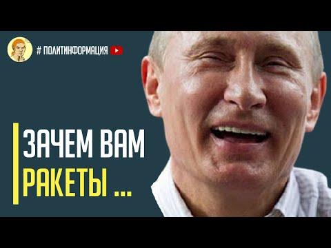 Срочно! Россия продала Армении истребители Су-30 без ракет
