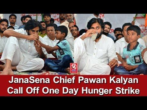 JanaSena Chief Pawan Kalyan Call Off One Day Hunger Strike ...