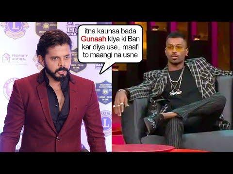 Sreesanth's Unbelievable SH0CKING Reaction On Hardik Pandya & Kl Rahul Koffee With Karan Comment