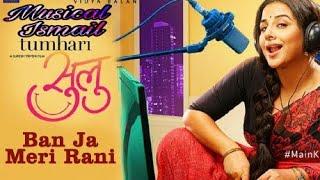 Ban Ja Tu Meri Rani ||Remix ||  Musical Ismail