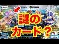 【FGO】このクラスカードは....?サバフェスガチャ3を水着BBちゃん狙いで50連ガチャ!!【Fate/Grand order】【サバフェス3】