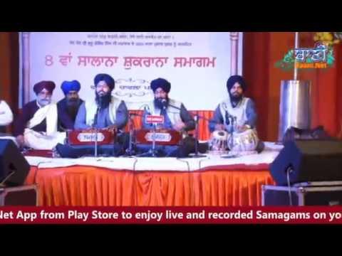 Bhai-Kamaljeet-Singh-Ji-Darbarsahib-At-Rajouri-Garden-On-17-Dec-2016