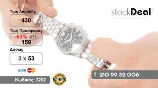 emporio armani mens chronograph watch ar 1786