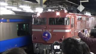 【カシオペア紀行札幌行き】2月25日、仙台駅にて