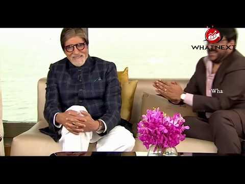 #AmitabhBachchan #SyeraaInterview Amitabh Bachchan Sensational Comments on Pawan Kalyan Politics