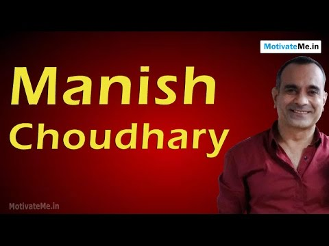 Manish Choudhary: Actor who was inspired by Doordarshan serials