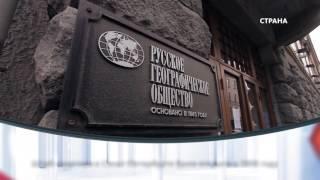 видео Архивы ГИДы-Моя география
