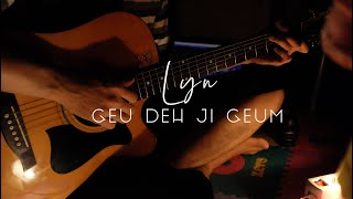 lyn - geu deh ji geum ost full house (acoustic instrument fingerstyle guitar cover with lyric)