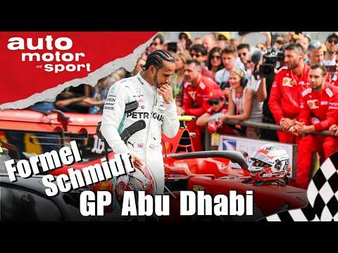 Geht Hamilton zu Ferrari? - Formel Schmidt GP Abu Dhabi 2019 | auto motor und sport
