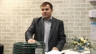 AquaTherm Moscow 2015: Обзор отечественного насосного оборудования и шлангов