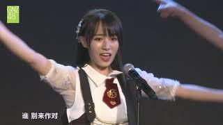Download Video 《双面偶像》陈珂生日公演 GNZ48 TeamG 20181117 MP3 3GP MP4