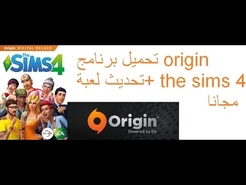 تحميل لعبة the sims