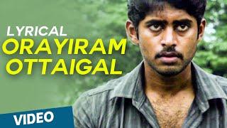 Orayiram Ottaigal Song with Lyrics | Kirumi | Kathir | Reshmi Menon | K | Anucharan