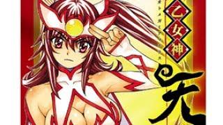 漫画家・黒岩よしひろが逝去、55歳 代表作『鬼神童子ZENKI』など