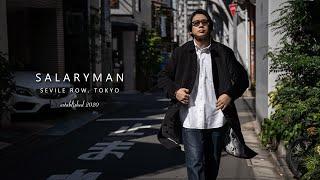映画「コンスタンティン」から着想を得たモールスキンコート【Salaryman Coat】