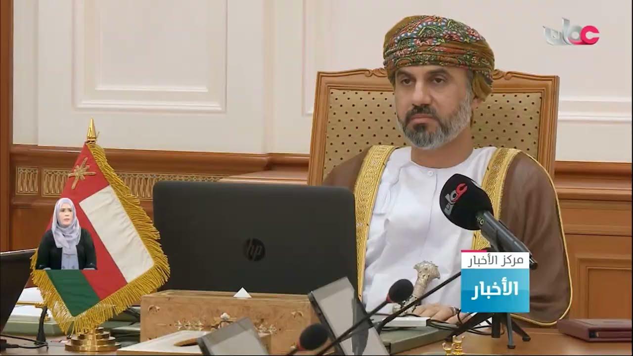 """"""" مجلس عُمان """" يشارك في أعمال المؤتمر الحادي والثلاثين الطارئ للاتحاد البرلماني العربي"""