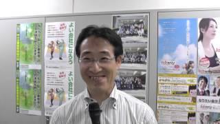 きずな経営:お客様の声 井田様