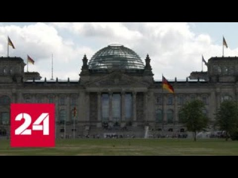 Пощечина для Меркель: юристы Бундестага признали незаконными западные удары по Сирии - Россия 24