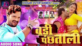 Marad Abhi bacha ba full song khesari lal yadav