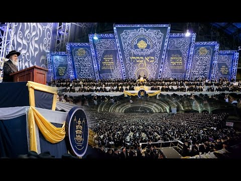 "Exclusive HD - Official Video - Kuf Alef Kislev in Satmar 2015 | סאטמאר כ""א כסלו תשע""ו"