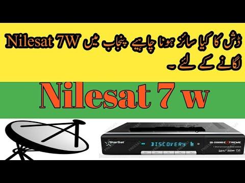 NileSat 7w Full Chennal List And Dish Size in Punjab Full intro /Urdu/Hindi