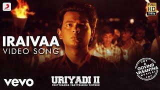 Uriyadi 2 Iraivaa (Tamil) | Vijay Kumar | Govind Vasantha
