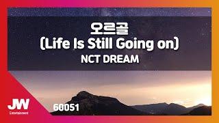 [JW노래방] 오르골 (Life Is Still Goi…