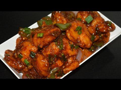होटेल जैसा चिली चिकन | Restaurant style dry Chilli Chicken with SECRET TIPS | Vishakha's Kitchen