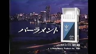 1983-1993   パーラメント CM集