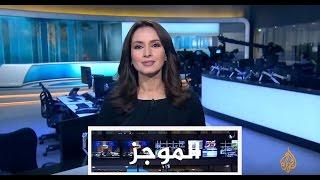 لماذا منعت البحرين قناة الجزيرة من تغطية القمة الخليجية؟
