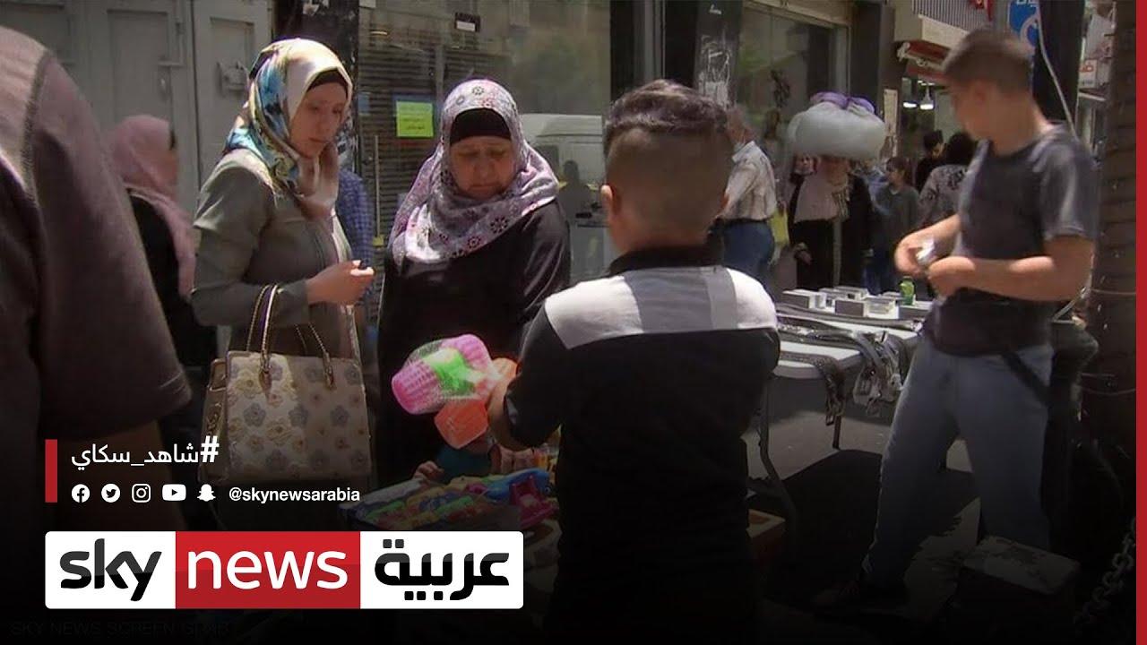 مهن شاقة بأجور قليلة لمواجهة شبح البطالة في غزة  - 04:58-2021 / 5 / 2