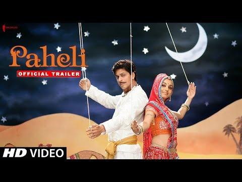 Paheli   Trailer   Now in HD   Shah Rukh Khan, Rani Mukherji   A film by Amol Palekar