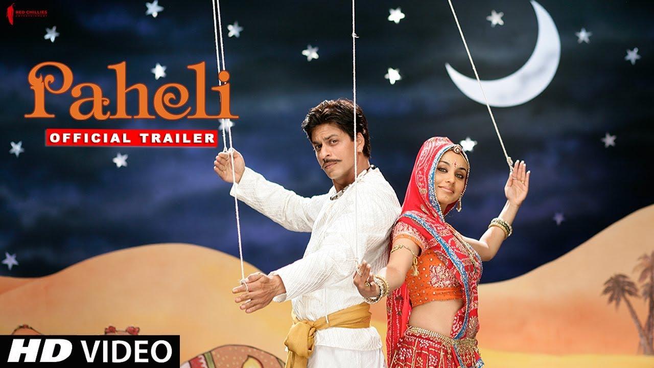 Paheli | Trailer | Now in HD | Shah Rukh Khan, Rani Mukherji | A film by  Amol Palekar - YouTube