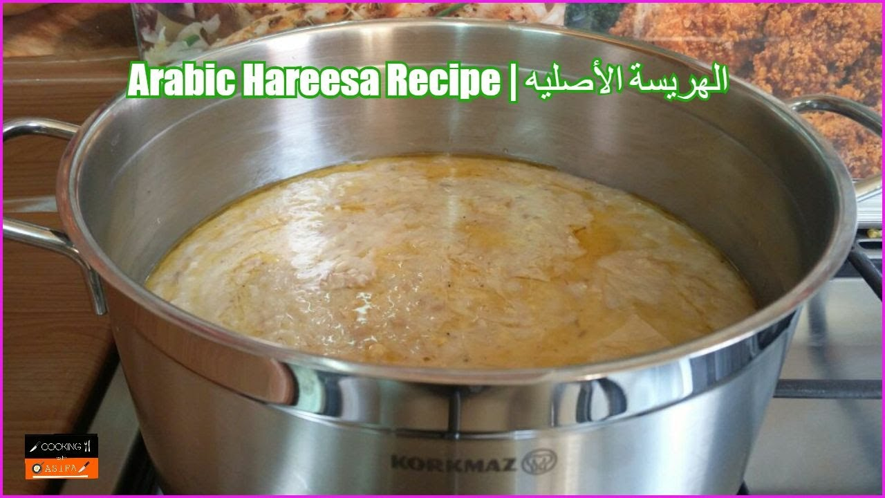 Arabic hareesa recipe arabic harissa recipe at cookingwithasifa pakistanifood indianfood forumfinder Choice Image