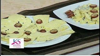 طريقه عمل الجبنه الرومي في المنزل #نونا من برنامج #البلدى_يوكل #فوود