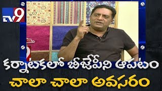 Why is Prakash Raj angry with Modi & BJP? - TV9 Trending