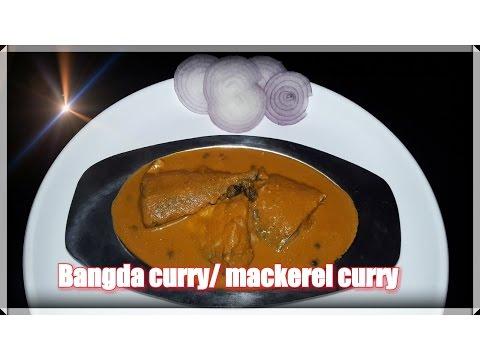 Bangda Fish Curry( Mackerel Curry) Karwar Style