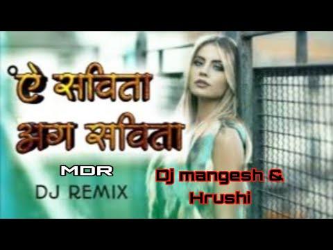 a-savita-aga-savita-full-competition-mix-|-marathi-dj-remix-song-2019-|-dj-mangesh-and-hrushi