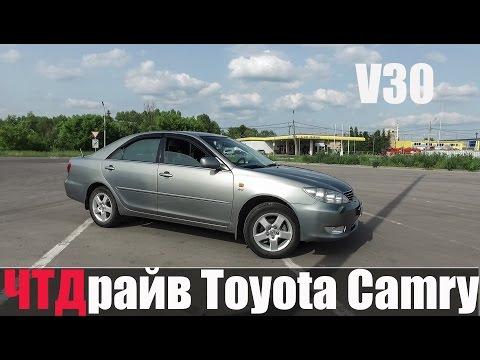 Toyota Camry V30 (2005) как так 500 000