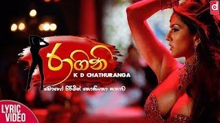 Ragini (රාගිනී) - K D Chathuranga (Official Lyric Video)