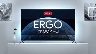 Реклама для украинской компании Ergo